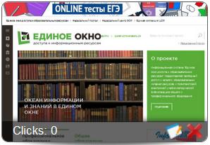 Российская электронная библиотека