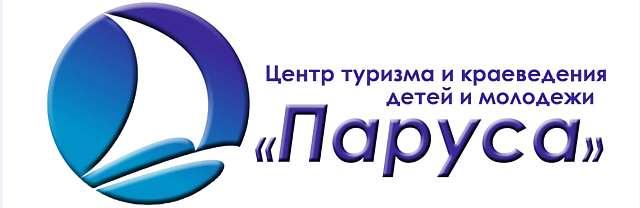 Государственное учреждение дополнительного образования «Центр туризма и краеведения детей и молодежи «Паруса» г. Могилёва»