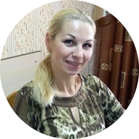 Серкова Елена Владимировна