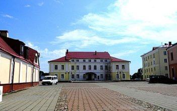 Посещение Дворца Архиерея Георгия Конисского