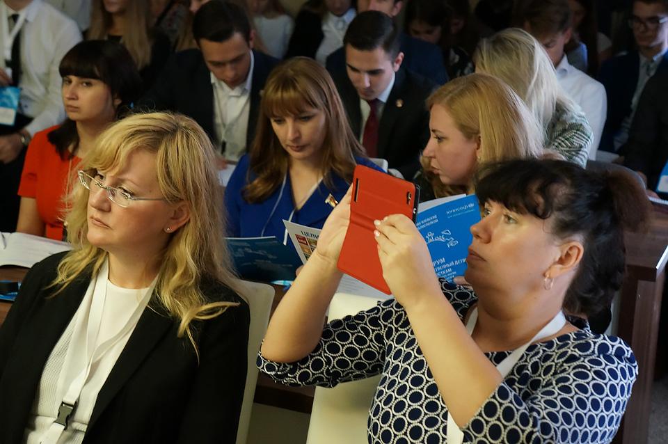 Форум «Город, дружественный детям и подросткам» в Могилёве 28-29 августа 2018 года