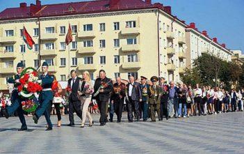 Торжественное открытие городской Вахты Памяти