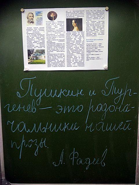 «Пушкин и Тургенев – это родоначальники нашей прозы»