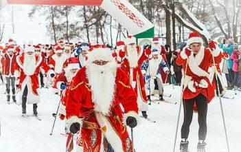 Лыжный забег Дедов Морозов и Снегурочек