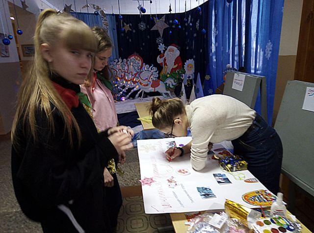 II этап районной благотворительной акции «Чудеса на Рождество»