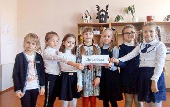 Беларускамоўны чацвер. Падарожжа «Мая беларуская мова»