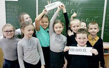 Беларускамоўны чацвер. Вясёлыя знаўцы беларускай мовы
