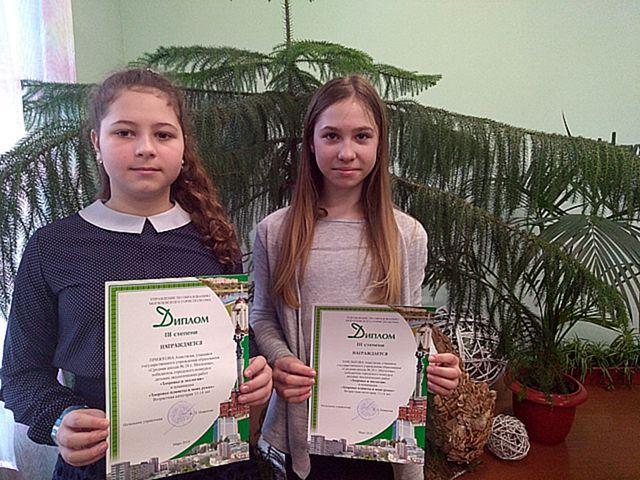 Подведение итогов городского конкурса детских экологических работ «Здоровье и экология»
