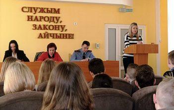 Круглый стол «Закон и подросток» в РОВД Ленинского района
