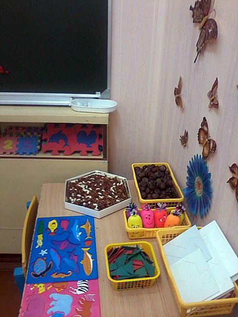 Зона развития мелкой моторики пункта коррекционно-педагогической помощи