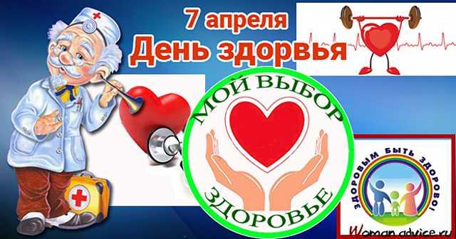 Час здоровья «Мы выбираем здоровый образ жизни»