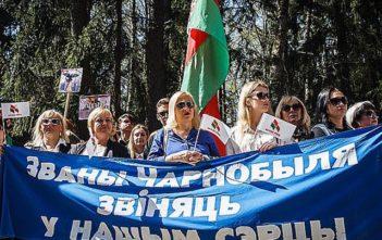 Митинг-реквием, посвящённый 33-й годовщине Чернобыльской трагедии