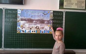 Беларускамоўны чацвер: Дзень птушак