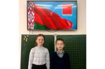 12 мая – День Государственного герба Республики Беларусь и Государственного флага Республики Беларусь