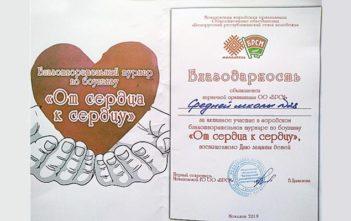 """Участие в городском благотворительном турнире по боулингу """"От сердца к сердцу"""""""