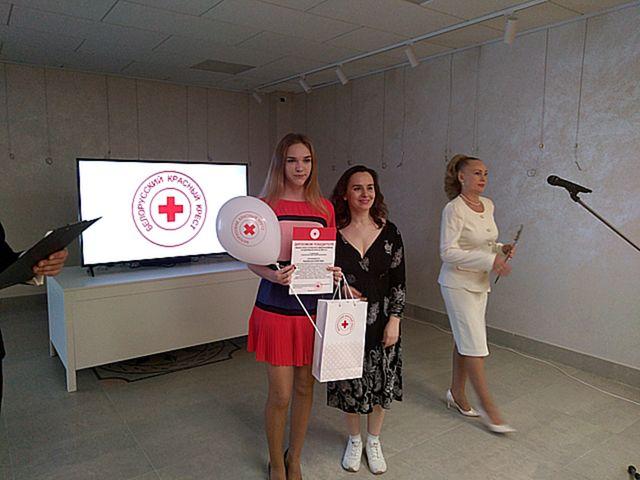 Конкурс детских рисунков «Красный Крест. Я вижу добро»