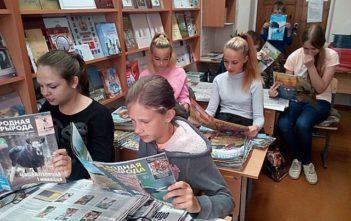 Информационный час «Обзор детских периодических изданий»