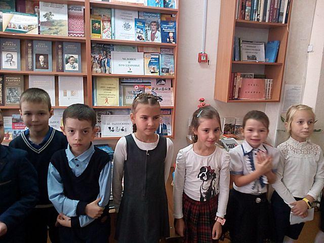 Библиотечный час «Могилёв – твой родной город»