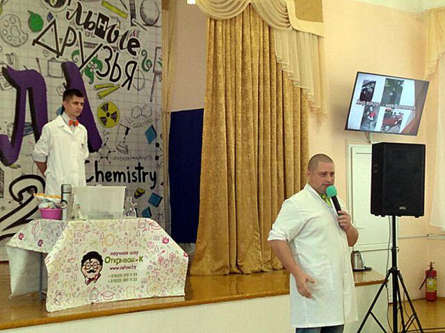 Фестиваль детского творчества «Звезда по имени Мама»