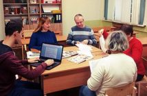 Современные педагогические подходы к обучению как основа подготовки и проведения уроков русского языка и литературы, белорусского языка и литературы, истории и обществоведения