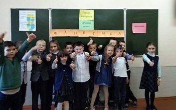 Беларускамоўны чацвер: Турнір-віктарына «Родная мова »