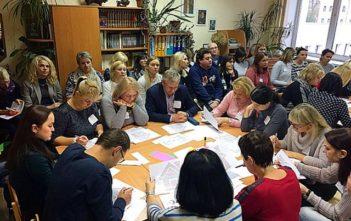 II Международные педагогические чтения «Непрерывное образование педагогов: достижения, проблемы, перспективы»