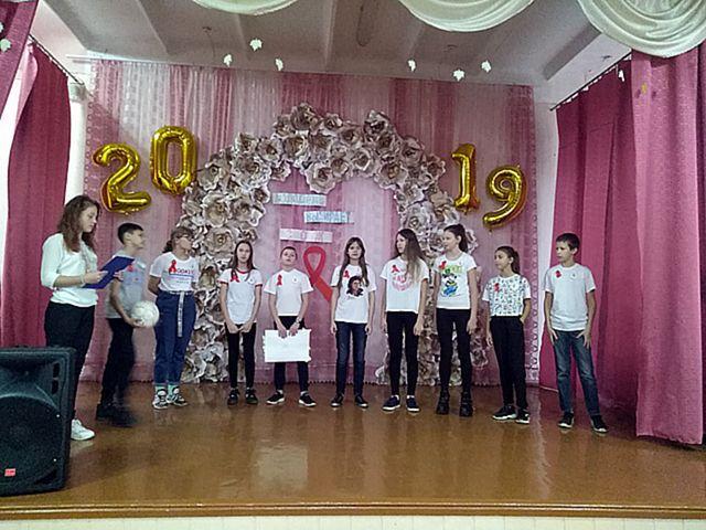 Конкурс агитбригад «Молодёжь выбирает ЗОЖ»