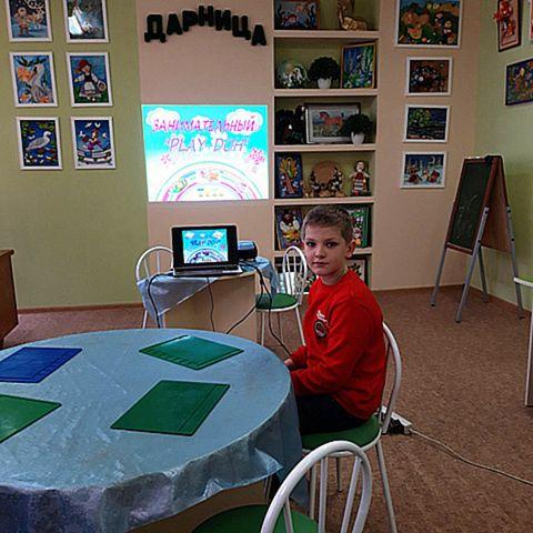 Участие в районной творческой гостиной школ Ленинского района и их родителей «Родители и дети». Мастер-класс «Занимательный Play-Doh»