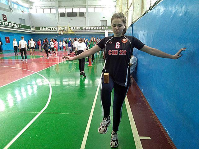 Городская спортландия «Школьный кубок»