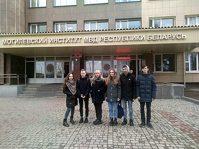 Республиканский форум «Служим #раЗам» состоялся в Могилёве