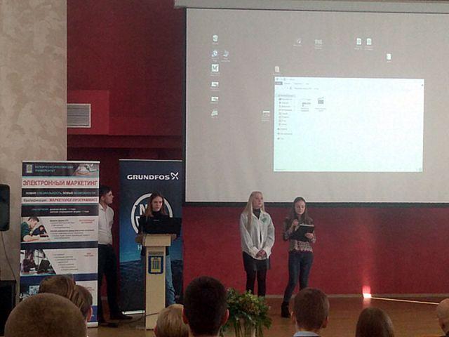 Молодёжный форум «Маркетинг-NEXT» VI Могилёвского фестиваля науки