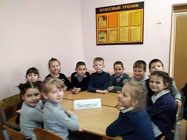 Беларускамоўны чацвер. Конкурс «Краіна фанетыка»