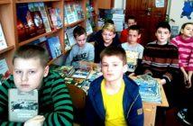 Библиотечный час «Традиции семейного чтения»