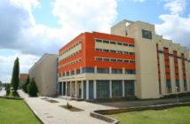 День открытых дверей в формате онлайн проведёт факультет физического воспитания МГУ имени А.А. Кулешова 3 апреля 2021 года