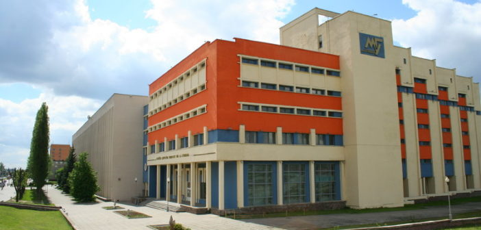 День открытых дверей онлайн 23 мая проведёт факультет экономики и права МГУ имени А.А. Кулешова