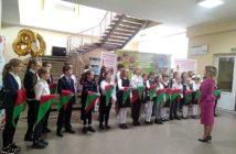 Областной праздник «Пионерии Беларуси «3:0»