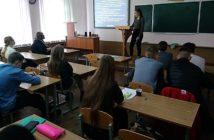 Конференция исследовательских работ учащихся