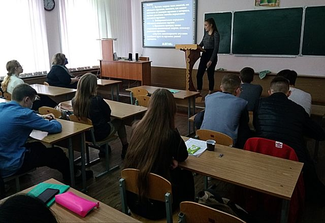 Конференция исследовательских работ учащихсям