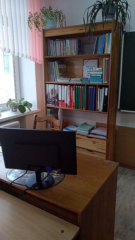Зона рабочего места учителя-дефектолога пункта коррекционно-педагогической помощи
