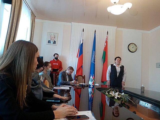 IV пленум ОО «БРСМ»