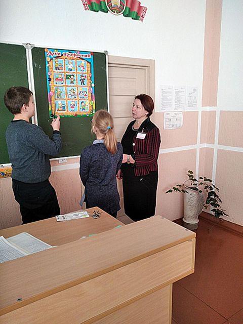Неделя профессиональной ориентации обучающихся «В мире профессий»