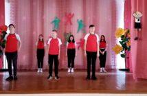 Конкурс агитбригад «Думай! Действуй! Созидай!» в рамках проекта «#Мая_Зямля_Прыдняпроўе»