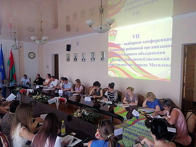 VII отчётно-выборная конференция