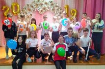 Конкурс агитбригад «Молодежь выбирает ЗОЖ»
