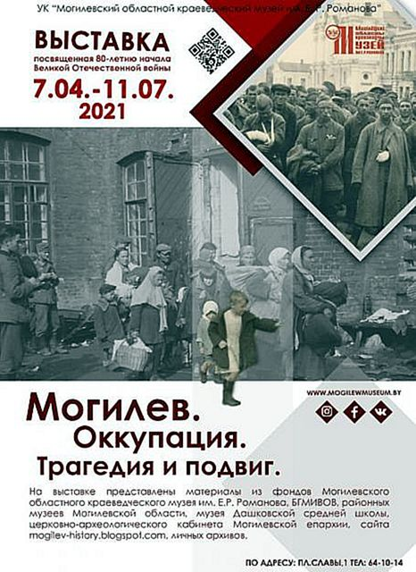 «#Мая_Зямля_Прыдняпроўе»
